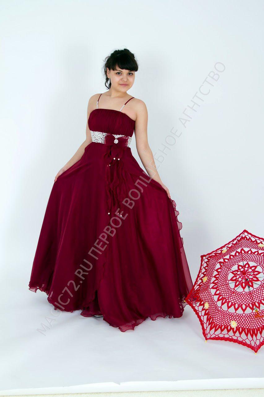 Вечернее Платье В Тюмени Купить