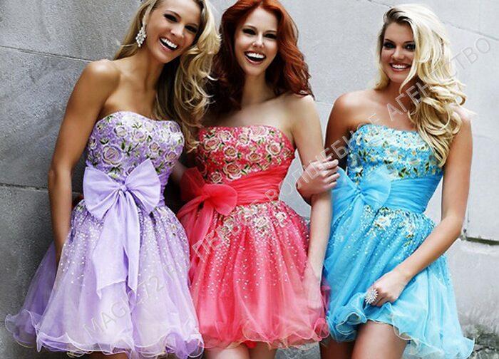 d350001159e Прокат вечерних платьев и платьев для выпускного - Новости